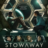 the movie poster for stowaway one of the worst movies of all time